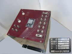 ORC HMB-30CW - Used