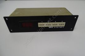 ORC UV-430 HQP-2 - Used