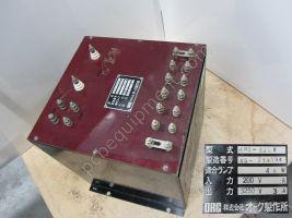 ORC HMB-40CW - Used